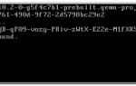 Freebsd 10 обновление системы с помощью freebsd-update