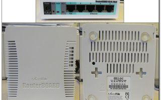 Как настроить микротик routerboard rb951g-2hnd
