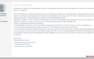 Вирус crusis (dharma) — как расшифровать файлы и удалить вымогателя
