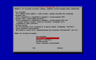 Очистка и обслуживание почтовой базы postfix