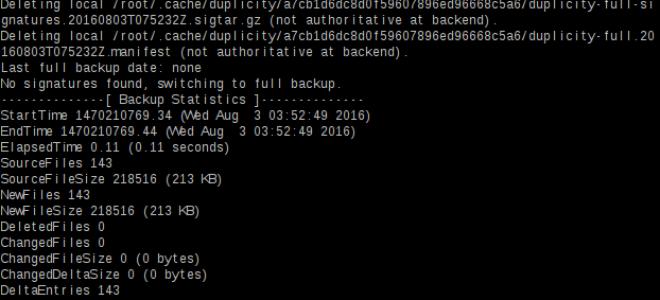 Backup linux сервера с помощью duplicity