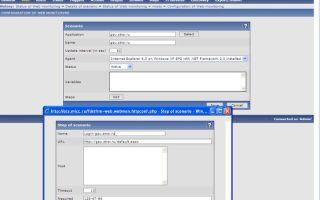 Мониторинг web сайта в zabbix