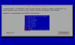 Мониторинг лог файла в zabbix