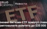 Мое мнение по криптовалютам – не взлетит