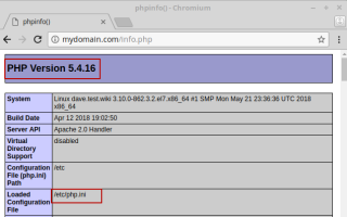 Как установить или обновить php 7 на centos 7