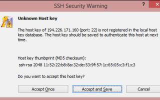 Безопасность ssh подключения